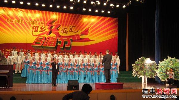 """信丰县果茶局参赛""""橙乡红歌汇"""""""