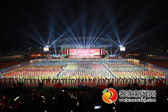 赣州市第五届运动会在信丰开幕