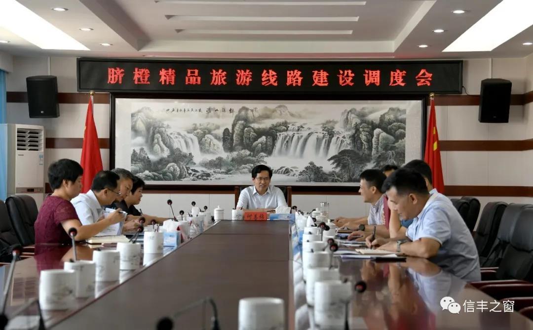 何善锦:以脐橙精品旅游线路 助推脐橙产业高质量发展