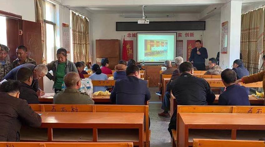 新田镇举行春季果园管理技术培训班