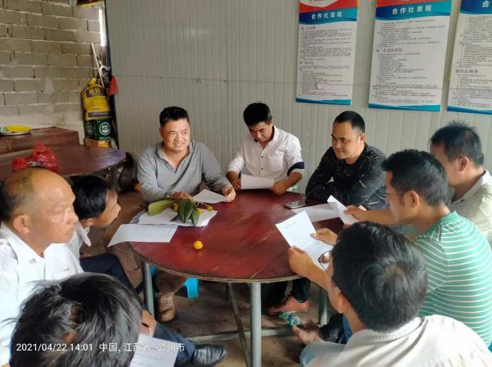 大塘埠镇果茶员和果技联络员召开农药废弃物回收处理工作会议