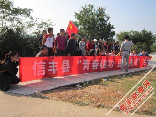 """团县委组织全县青年举行""""青春有约""""联谊活动"""